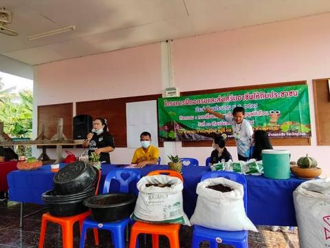 วันที่ 10 มีนาคม 2564 โครงการฝึกอบรมและส่งเสริมอาชีพให้กับประชาช