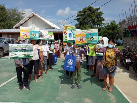 กิจกรรม 2.4 เดินรณรงค์การมีส่วนร่วมในการลด คัดแยกขยะ ลดการใช้ถุง