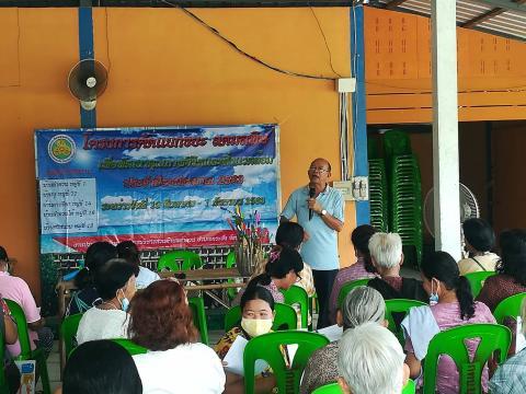 โครงการคัดแยกขยะ2563 รุ่นที่ 2 บ้านบุ