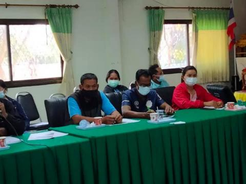 วันที่ 10 กุมภาพันธ์ 2564ประชุมโครงการยกระดับเศรษฐกิจและสังคมราย